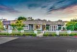 2596 Crestview Drive - Photo 1