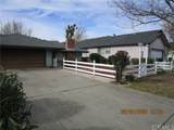 549 Keys Boulevard - Photo 3