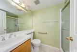 7011 Vera Terrace - Photo 9