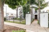1003 Havenhurst Drive - Photo 2