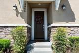 5865 Oatfield Avenue - Photo 2