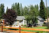 509 Twin Hills Court - Photo 1