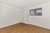 12553 Mapleview St. - Photo 13
