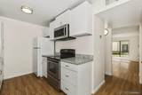 12553 Mapleview St. - Photo 3