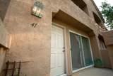 13806 Pinkard Way - Photo 5