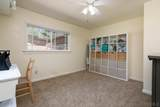 4008 Rogers Rd - Photo 21