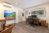 4008 Rogers Rd - Photo 26