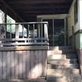 14864 Wood Drive - Photo 5