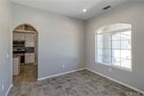 9861 Choiceana Avenue - Photo 1