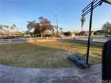 2431 Wilkie Drive - Photo 4