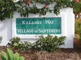 4938 Kalamis Way - Photo 20