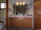 3480 Bergesen Court - Photo 17