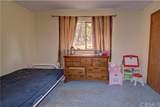 3480 Bergesen Court - Photo 18