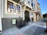 1633 Washington Street - Photo 8