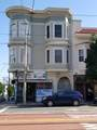 301 Church Street - Photo 1