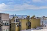 530 Chestnut Street - Photo 10