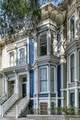 620 Buchanan Street - Photo 8
