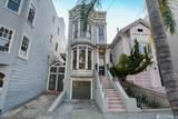 344 Noe Street - Photo 1