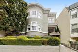 2266 Pacific Avenue - Photo 1