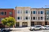 631-633 San Jose Avenue - Photo 1