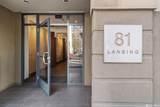 81 Lansing Street - Photo 3