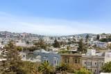 307 Castro Street - Photo 14