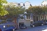 343 Maple Street - Photo 4