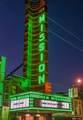 566 South Van Ness Avenue - Photo 23