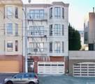 131 Balboa Street - Photo 1