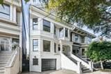 627 4th Avenue - Photo 3