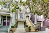 246 Waller Street - Photo 1