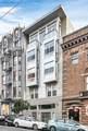 989 Sutter Street - Photo 4