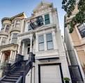 371 Haight Street - Photo 1