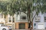 614 Guerrero Street - Photo 6