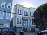 3341 20th Street - Photo 1