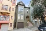 839 Hayes Street - Photo 1