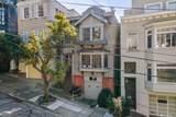 1337 Greenwich Street - Photo 85