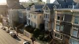2220 California Street - Photo 1