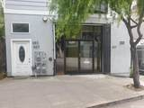 663 Chenery Street - Photo 1