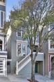43 Downey Street - Photo 3