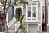 2079 Golden Gate Avenue - Photo 1