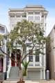 2079 Golden Gate Avenue - Photo 2