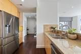 308 Corbett Avenue - Photo 12