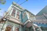 123 San Jose Avenue - Photo 7
