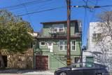 304 Holloway Avenue - Photo 2