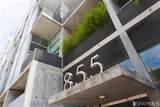 855 Folsom Street - Photo 5