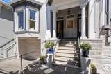 1156 Stanyan Street - Photo 2