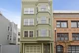 62 Dolores Terrace - Photo 33