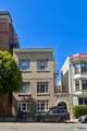 1750 Pacific Avenue - Photo 2