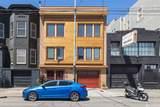 342 Van Ness Avenue - Photo 2